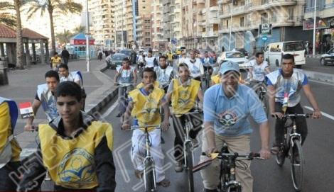 FJP bike race in Alexandria